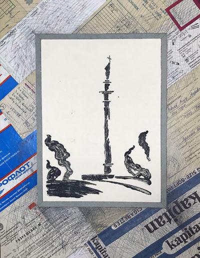 """Варшава №4"" из серии «Варшава» 1980г. Коллаж. Тушь, картон. 50,5х38 см"