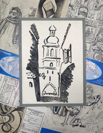 """Варшава №5"" из серии «Варшава» 1980г. Коллаж. Тушь, картон. 50,5х38 см"
