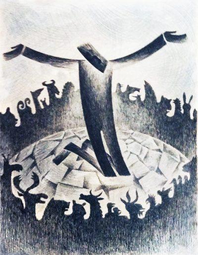 Покаяние