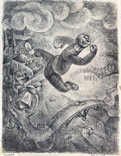 Соц-арт Кемерово 1968г