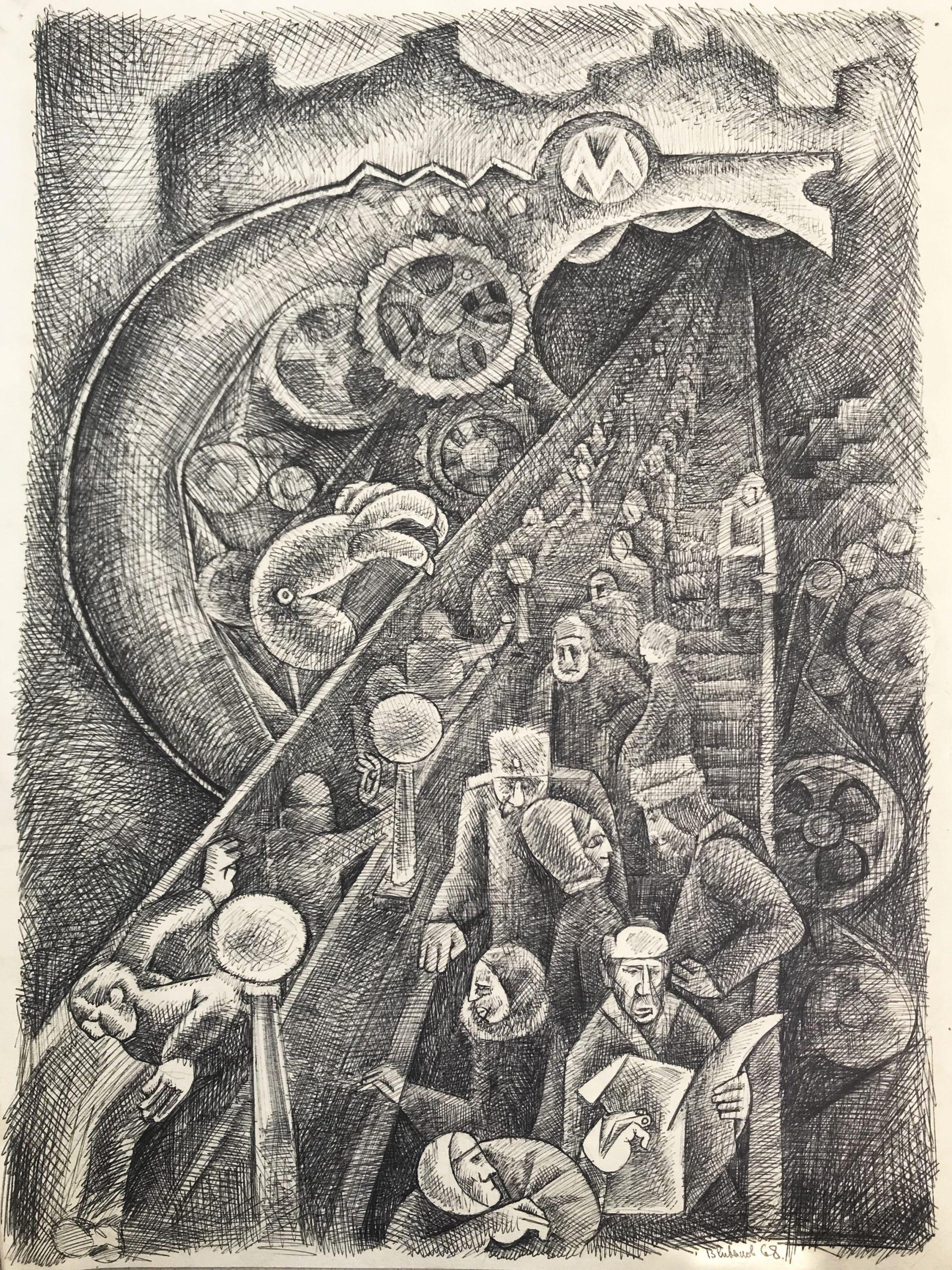 Соц-арт Метро 1968г