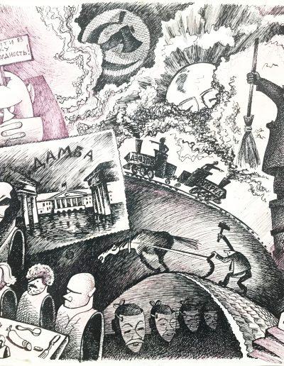 Телефонный лист Дамба. Ленинград 1990г