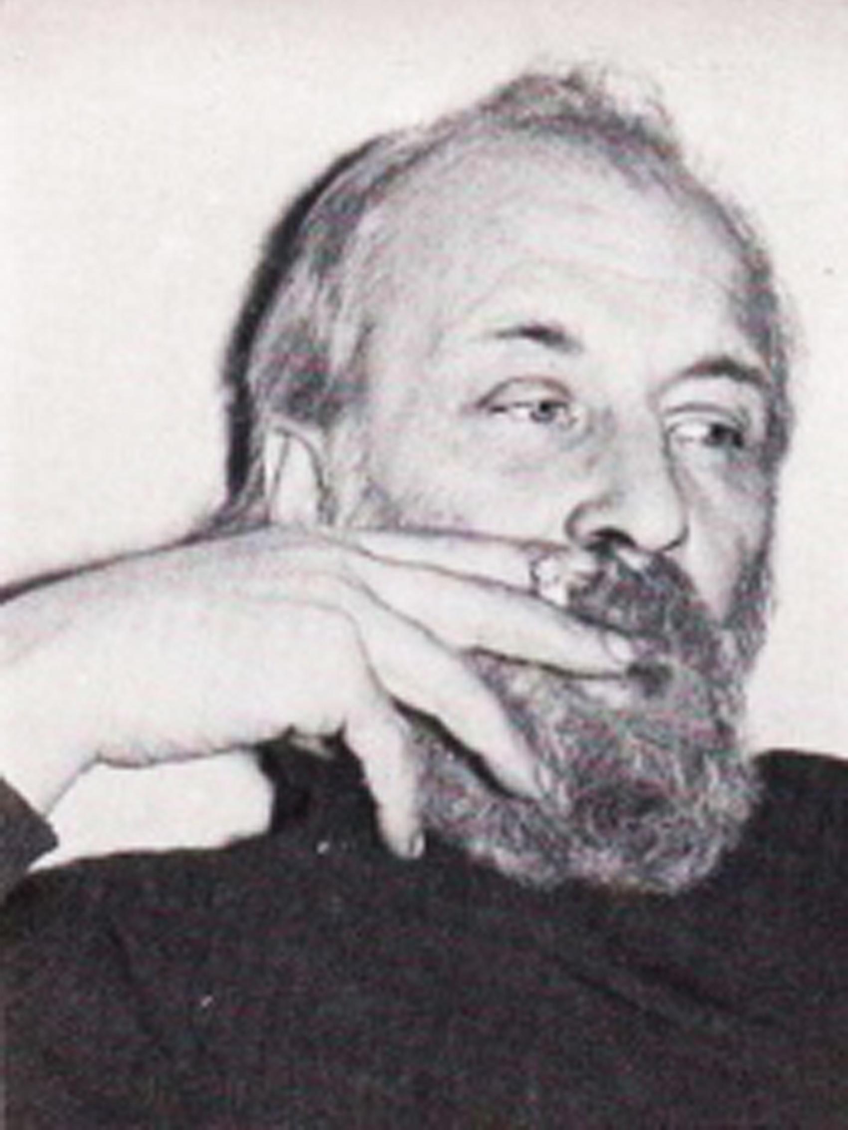 А.Г.Скрягин